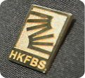 HKFBS Badge