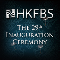 The 29th Inauguration Ceremony
