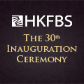 The 30th Inauguration Ceremony
