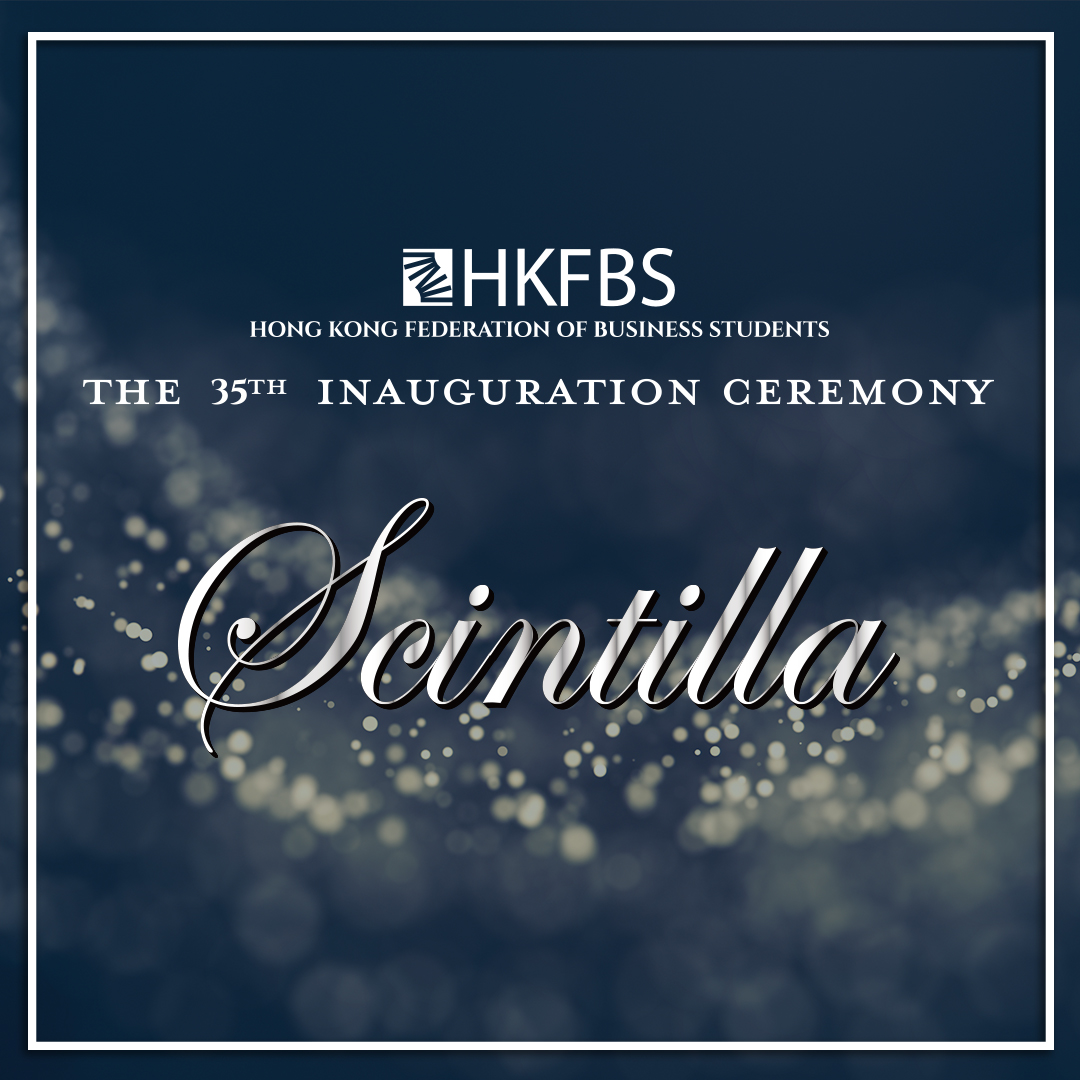 The 35th Inauguration Ceremony