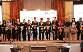 Opening Ceremony of KPMG Business Administration Paper 2011