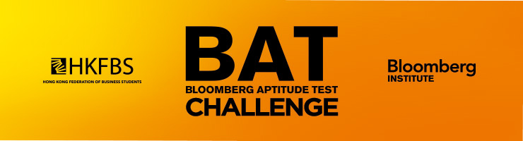 Bloomberg Aptitude Test Challenge 2014
