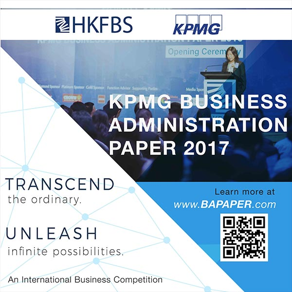 KPMG Business Administration Paper 2017 Grand Final