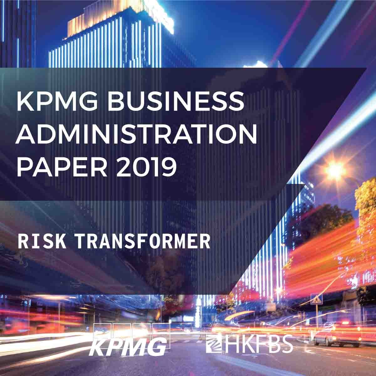 KPMG Business Administration Paper 2019