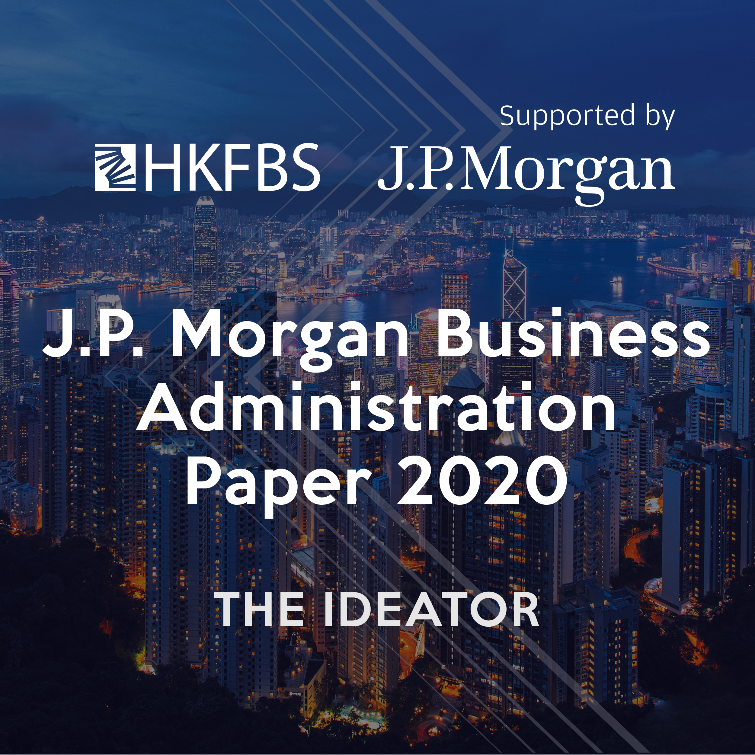 J.P.Morgan Business Administration Paper 2020