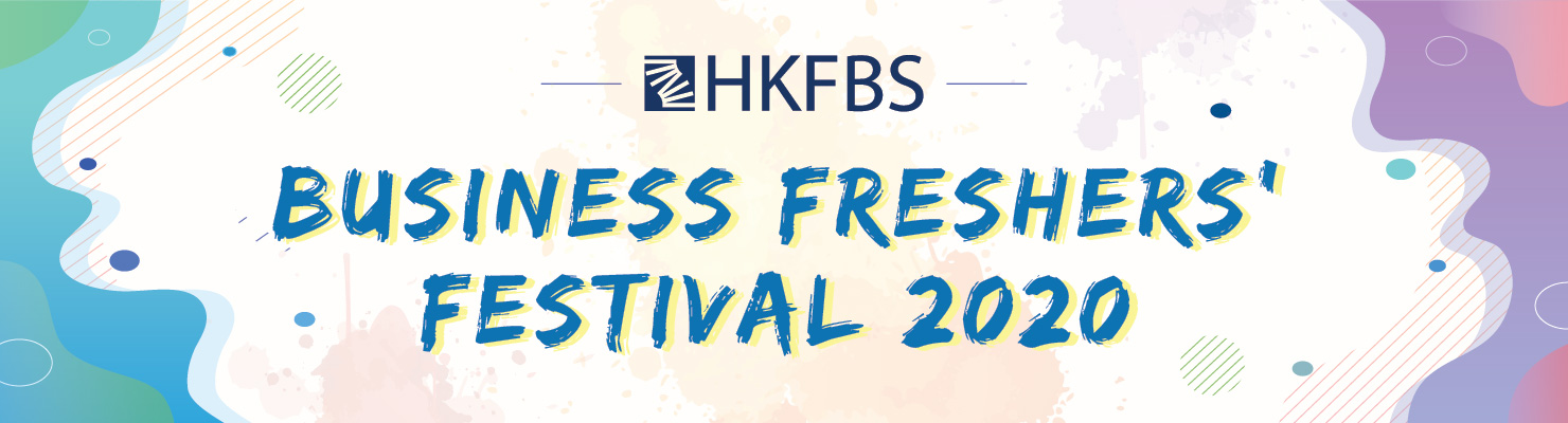 Business Freshers' Festival 2020