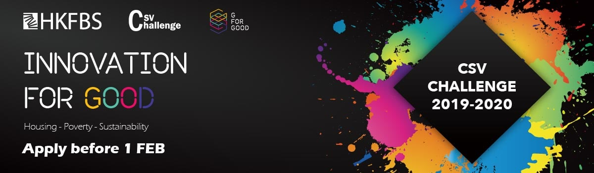 CSV Challenge 2019 - Innovation For Good