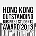 Hong Kong Outstanding Business Students Award 2013