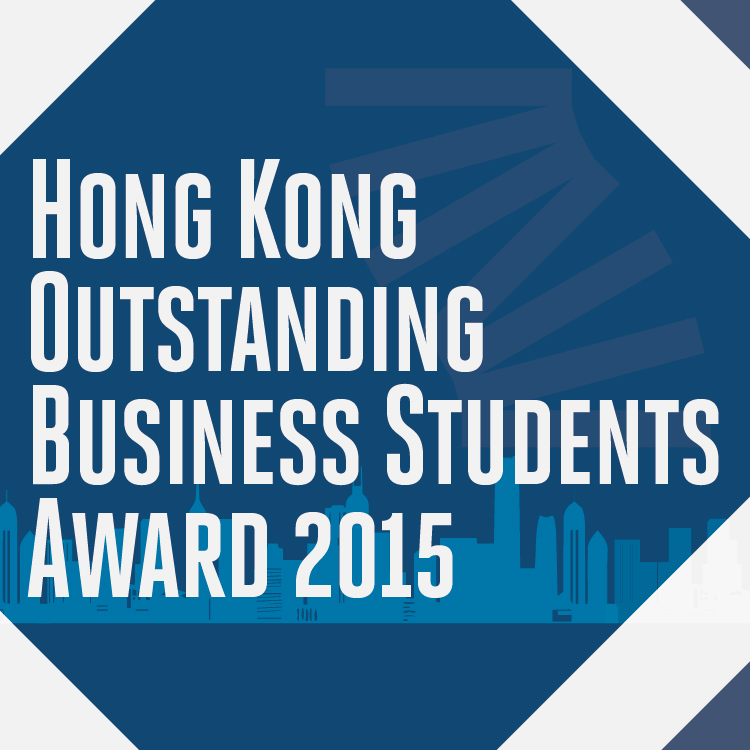 Hong Kong Outstanding Business Students Award 2015