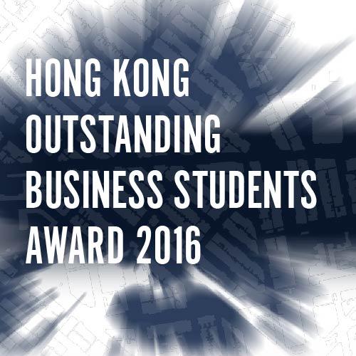 Hong Kong Outstanding Business Students Award 2016