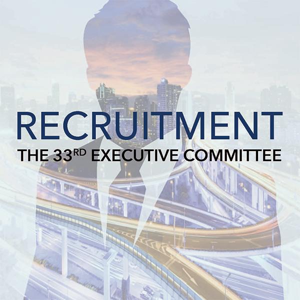 Recruitment 2016