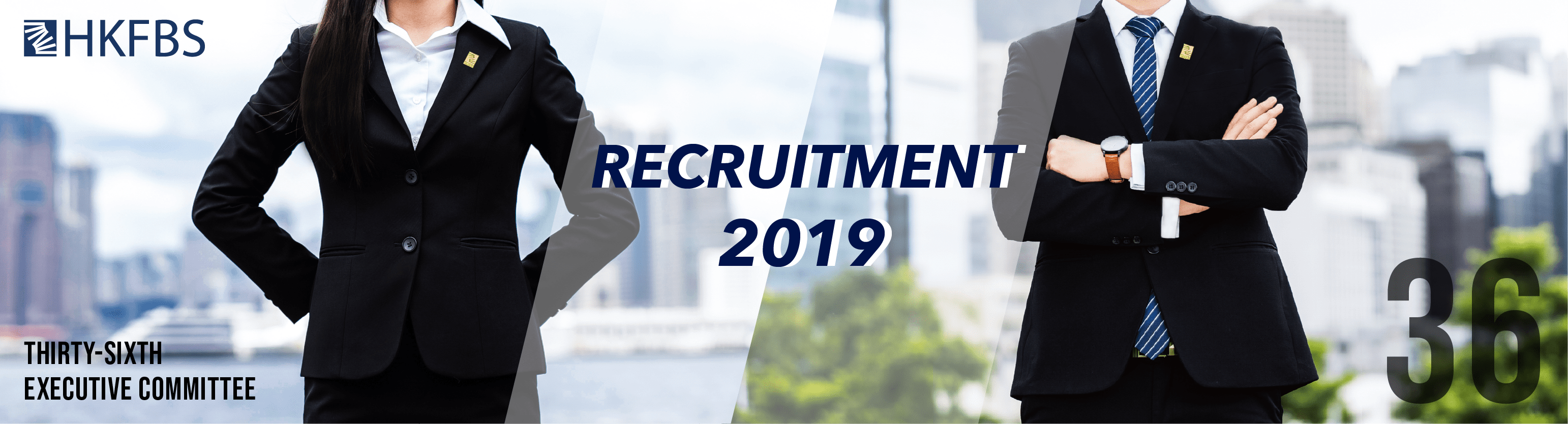 Recruitment 2019