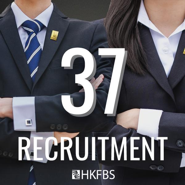 Recruitment 2020