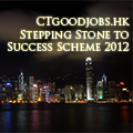 Stepping Stone to Success Scheme 2012