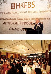 Mentorship Programme 2013