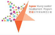 Ageas Young Leaders'' Development Program
