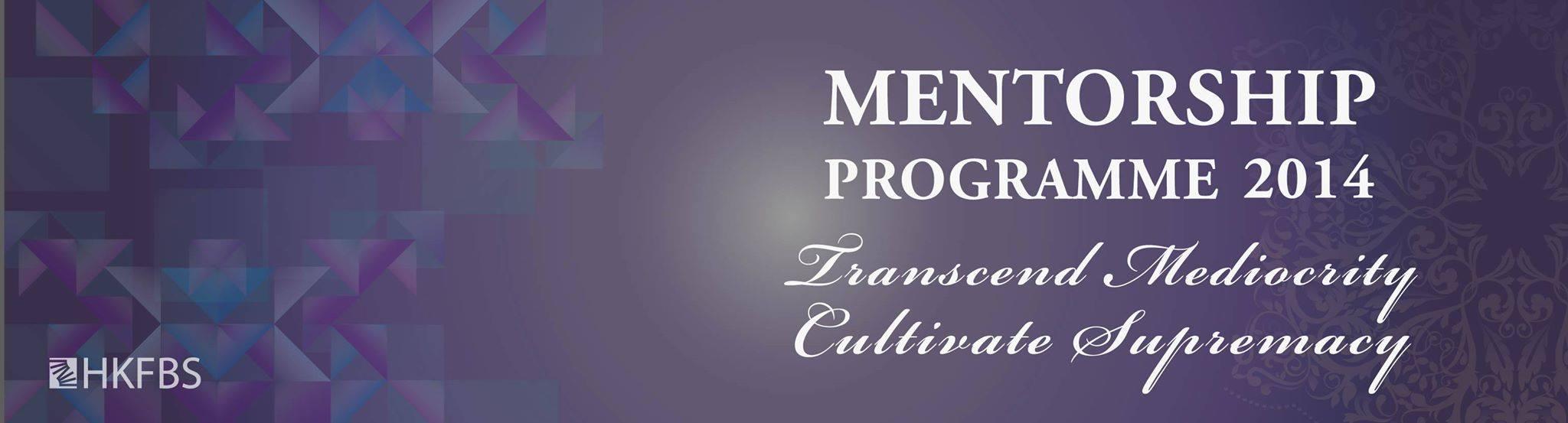 Mentorship Programme 2014