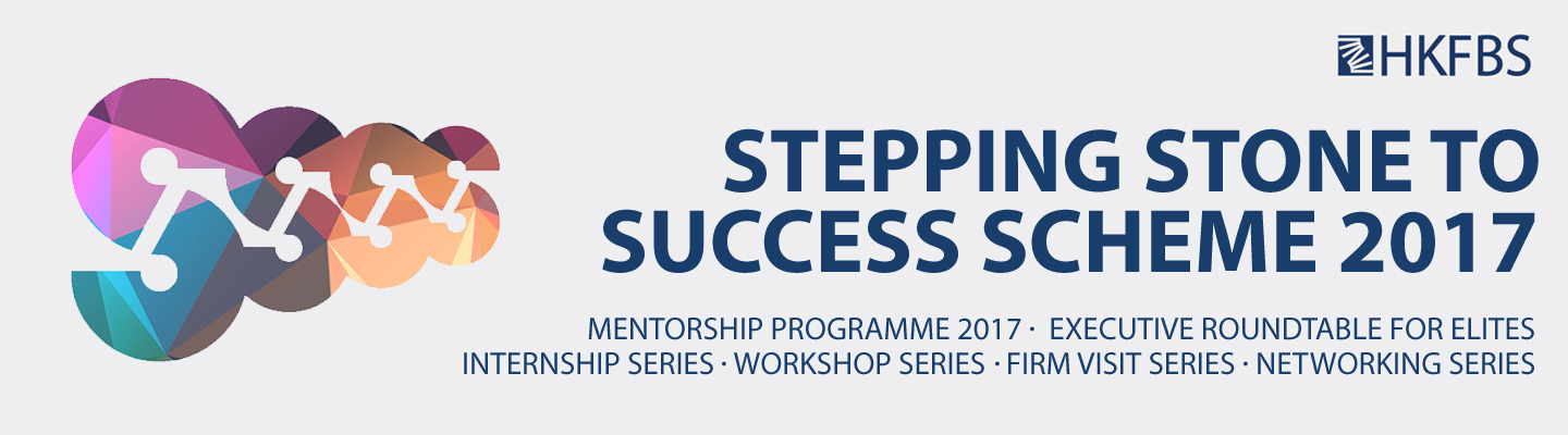 Stepping Stone to Success Scheme 2017