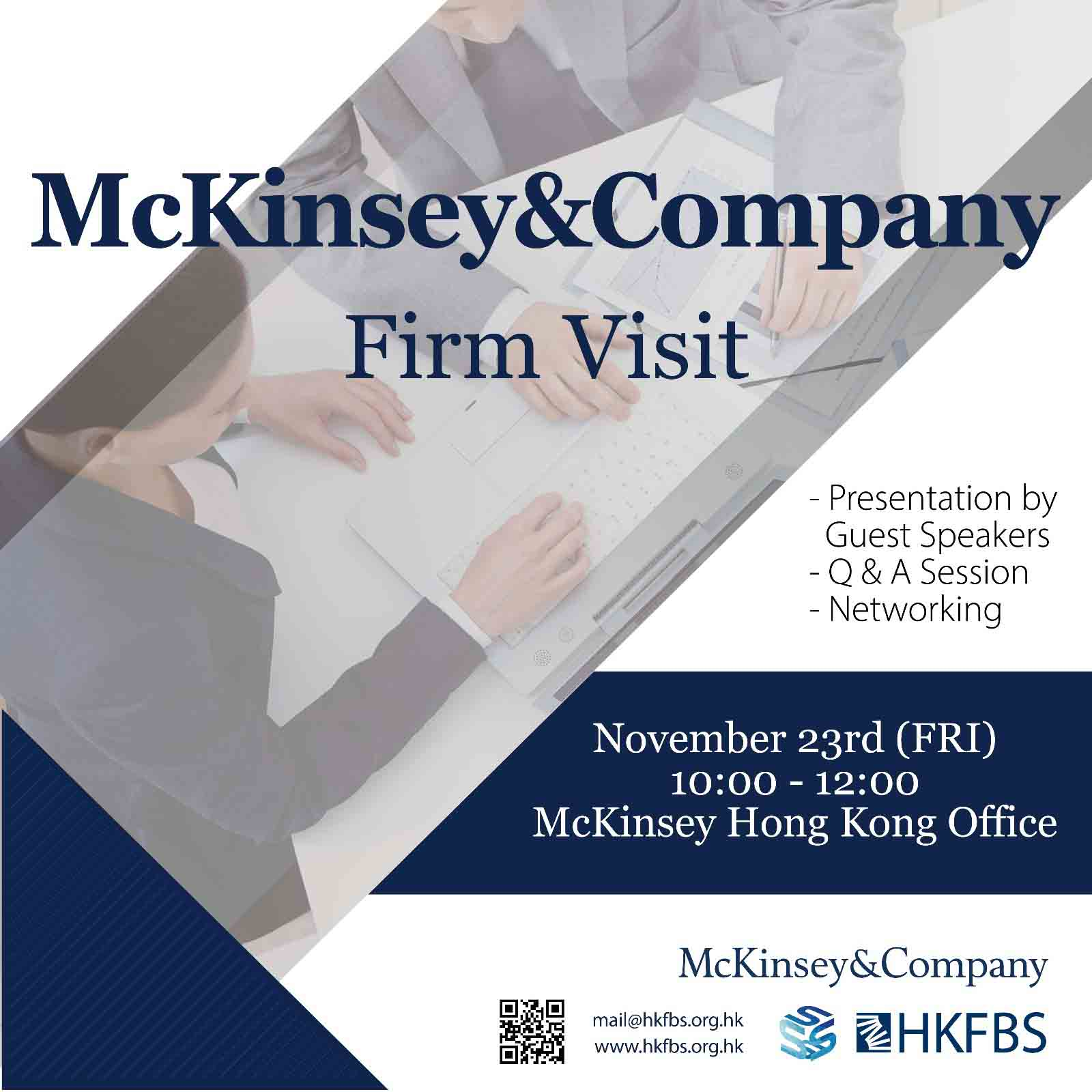 Firm Visit to McKinsey & Company