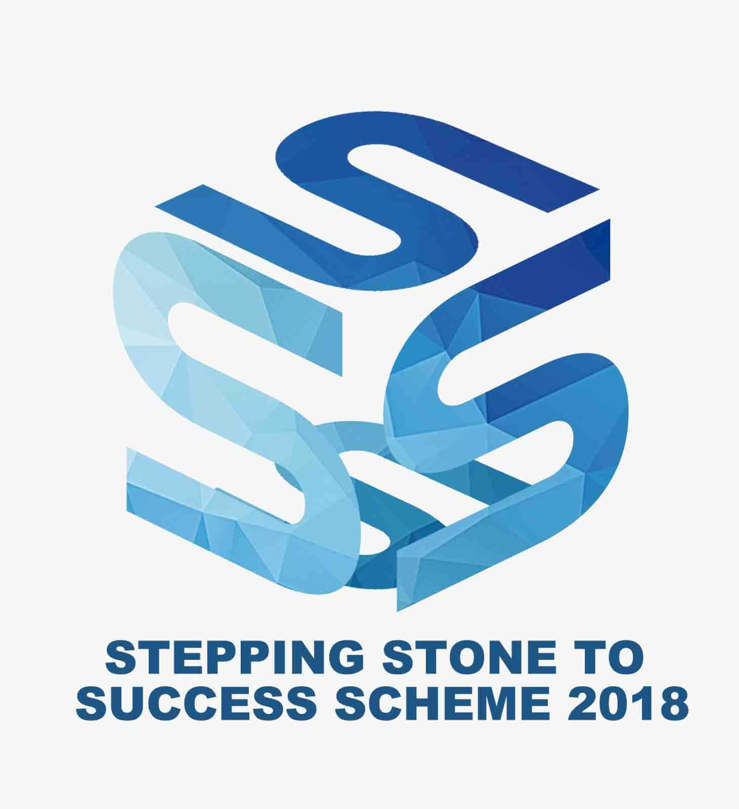 Stepping Stone to Success Scheme 2018