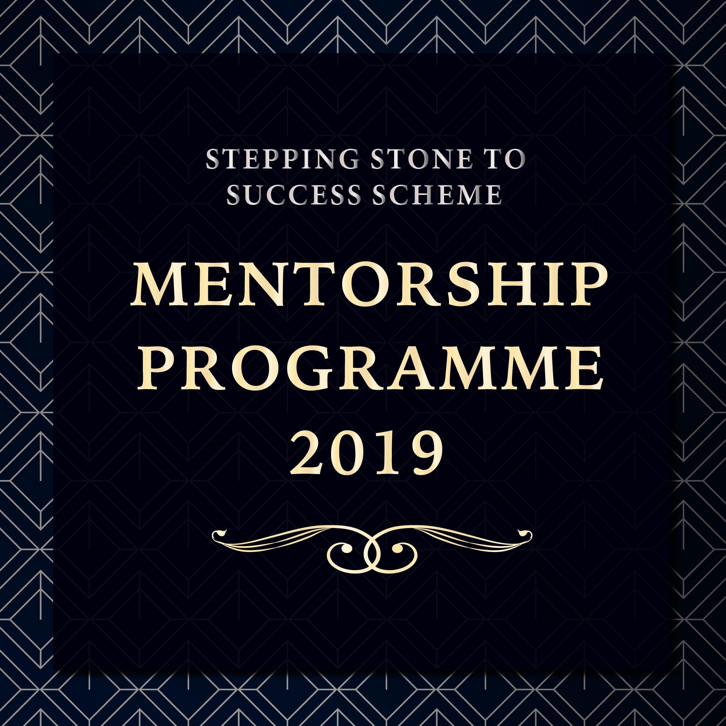 Mentorship Programme 2019
