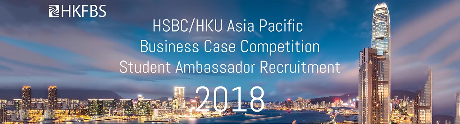 HSBC/HKU Asia Pacific Business Case Competition 2018 Student