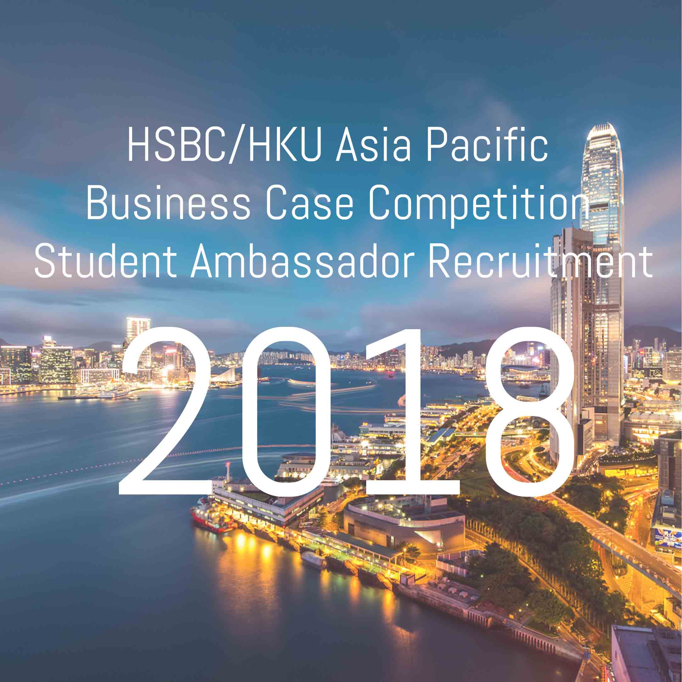 HSBC/HKU Asia Pacific Business Case Competition 2018 Student Ambassador Recruitment