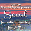 Konew Financial Express presents: Seoul Innovative Technology Insight Tour 2014