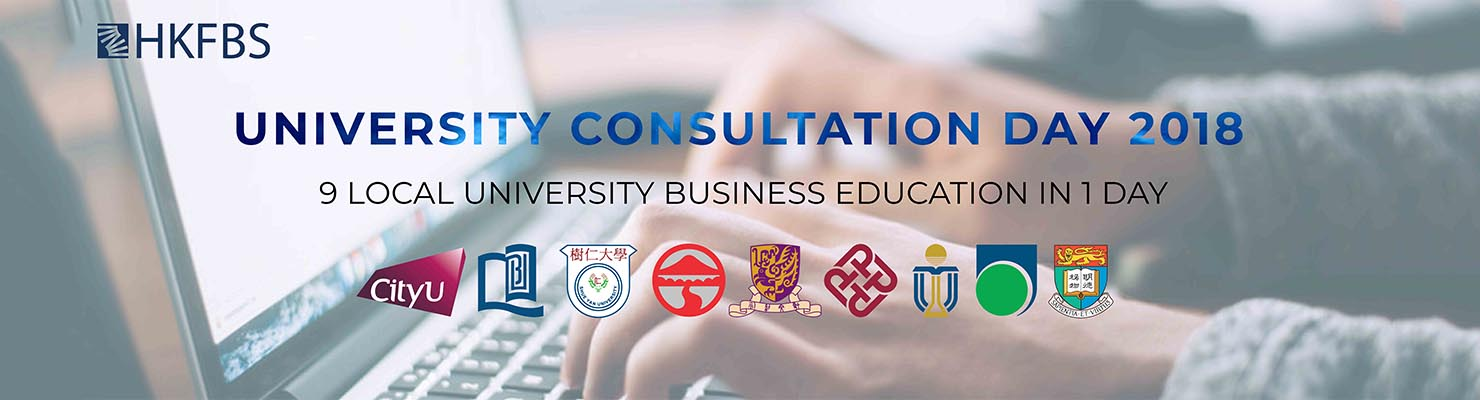 University Consultation Day 2018