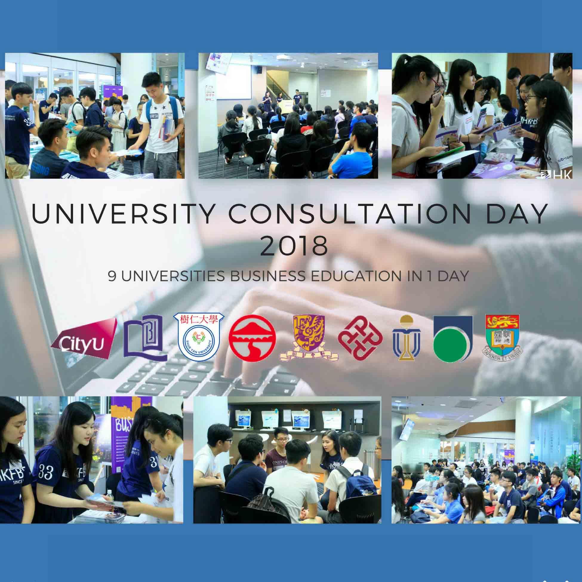 University Consultation Day