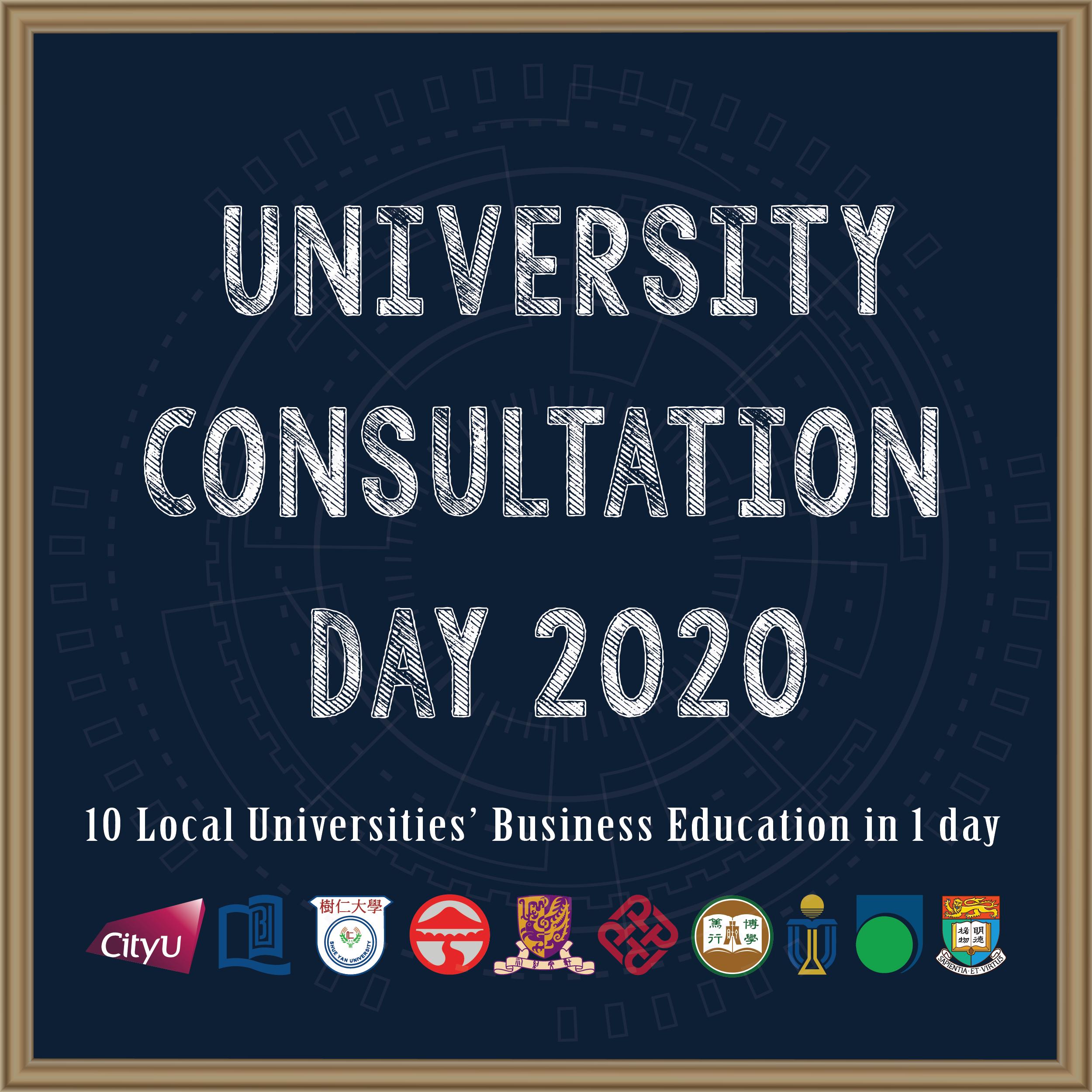 University Consultation Day 2020