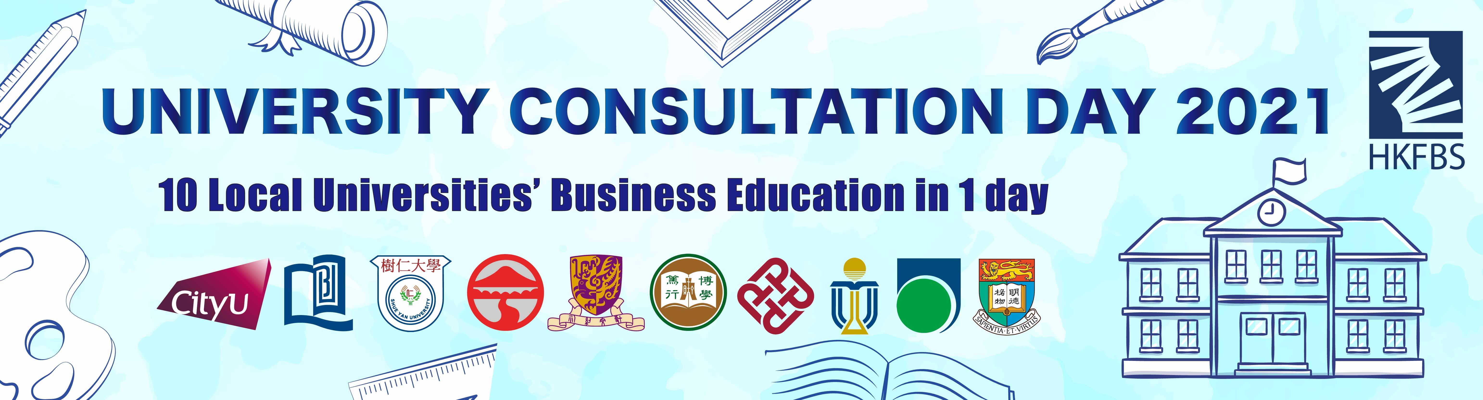 University Consultation Day 2021