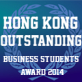 Hong Kong Outstanding Business Students Award 2014