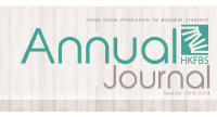 Annual Journal 2014