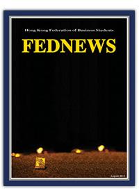 FEDNEWS 2012
