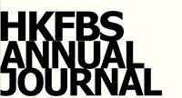 Annual Journal 2018